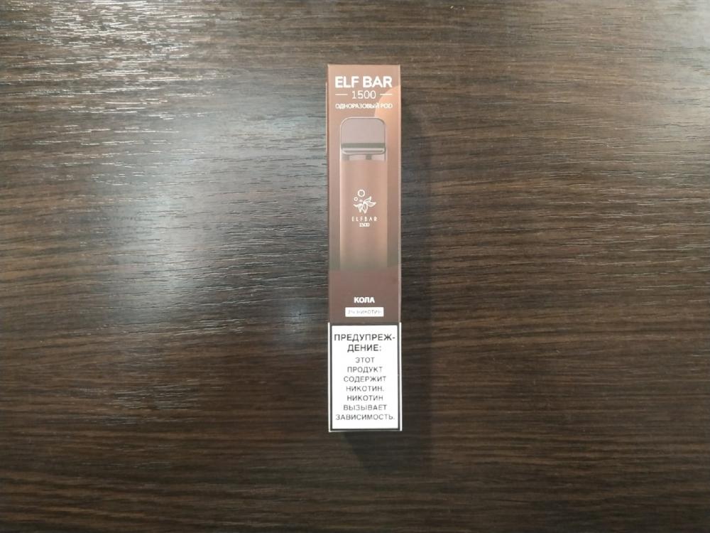 Одноразовый испаритель Elf Bar Кола 1500 затяжек 20мг